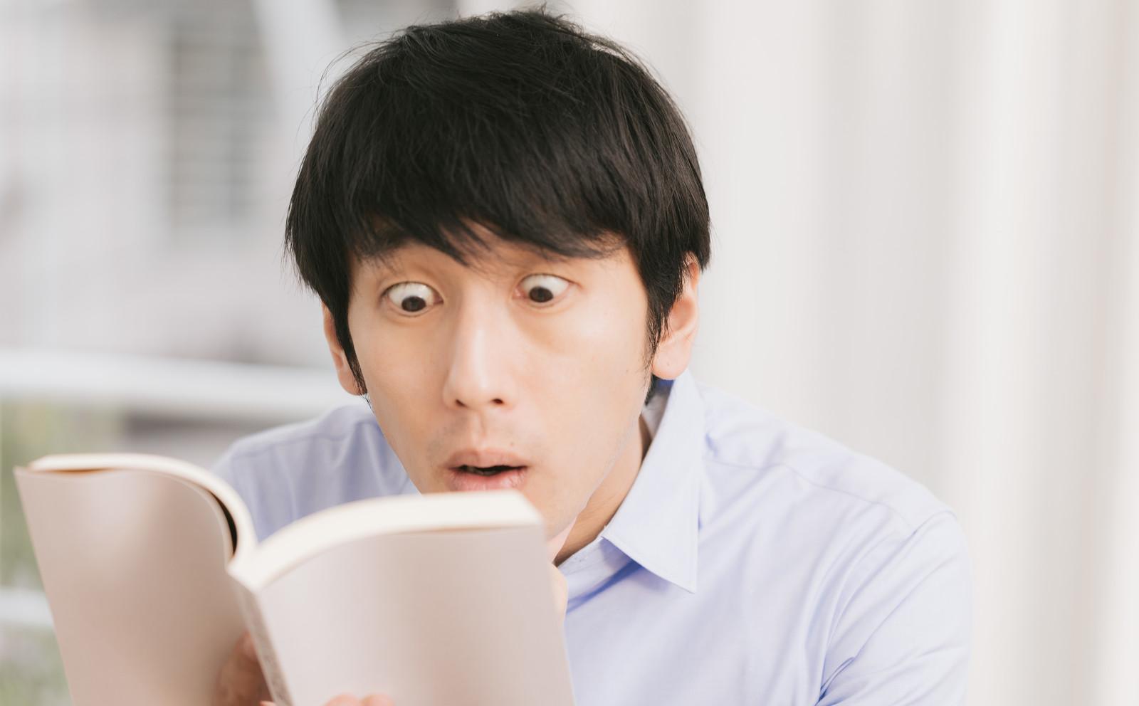 なぜ男は巨乳が好きなのか。その生物学的理由とは?